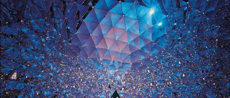Web 20031128 crystal dome 19 cSwarovski Kristallwelten